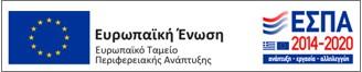 ESPA eBusiness Banner